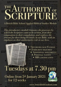 british bible school